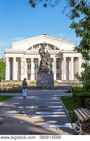 Saratov, Russia - 07/06/2019: The Building Of The Saratov Academic Opera And Ballet Theater Teatraln