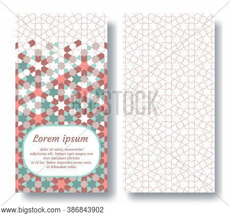 Islamic Double Card For Invitation, Celebration, Save The Date, Wedding Performed In Arabian Geometr