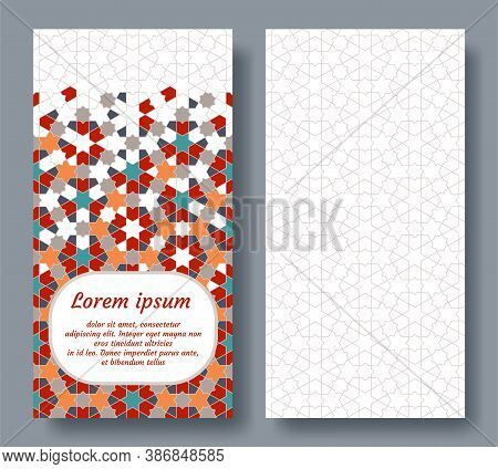 Arabian Double Card For Invitation, Celebration, Save The Date, Wedding Performed In Arabian Geometr