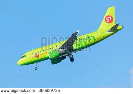 Pulkovo Airport Near Saint Petersburg/ Russia - September 19 2020: Green Airplane Of S7 Airlines Com
