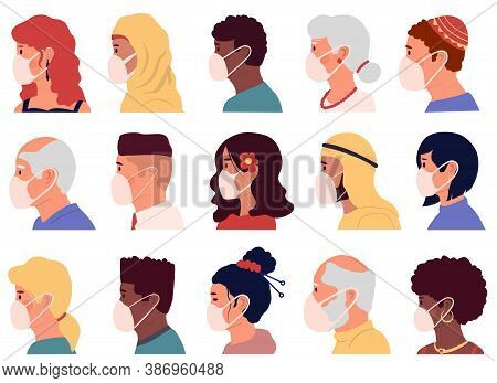 People In Mask Avatars. Cartoon Profile Portraits Of Male And Female Characters, Coronavirus Prevent
