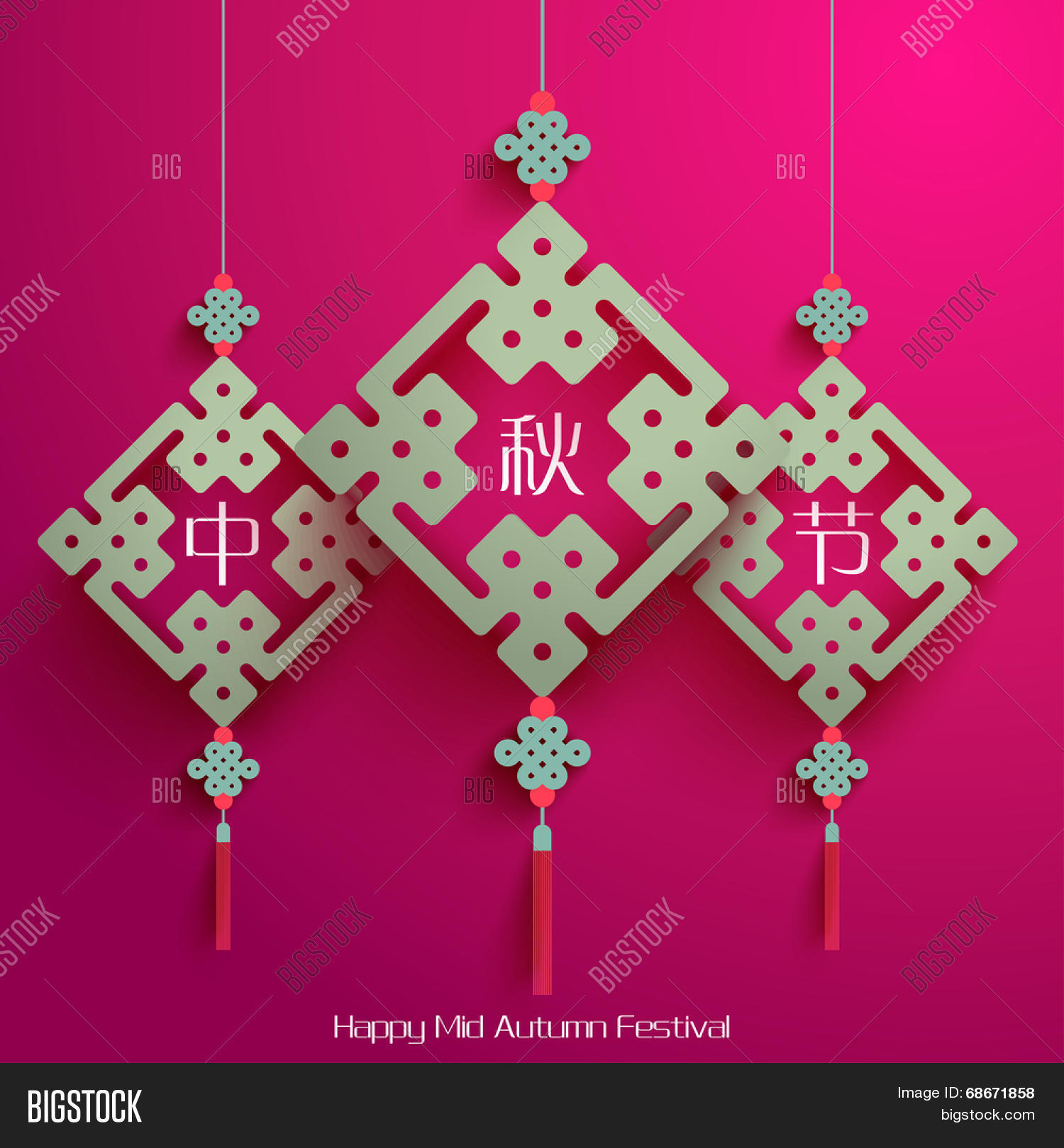 Vector Chinese Vector Photo Free Trial Bigstock