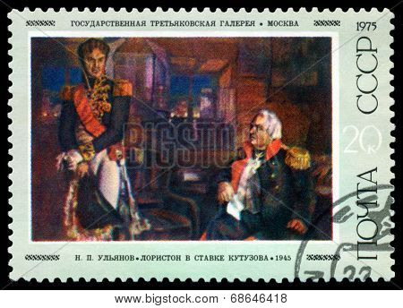 Vintage  Postage Stamp. De Lauriston At Kutuzov's Headquarters.