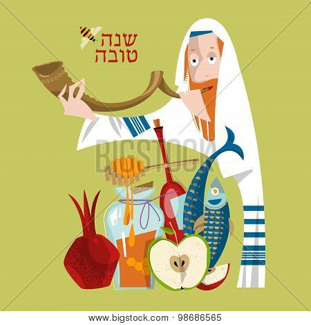 Shanah Tovah. Jewish New Year. Orthodox Jewish Man Holds Shofar. Pomegranate, Apple, Honey, Fish, Wi