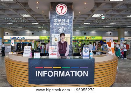 SEOUL, SOUTH KOREA - CIRCA MAY, 2017: information desk at Gimpo Airport. Gimpo International Airport is located in the far western end of Seoul.
