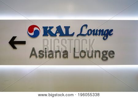 SEOUL, SOUTH KOREA - CIRCA MAY, 2017: close up shot of a KAL Lounge sign at Gimpo Airport Domestic Terminal. Gimpo International Airport is located in the far western end of Seoul.