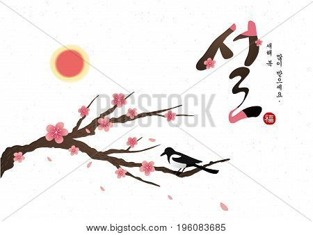 Korean Traditional Happy New Year Day with Magpie.