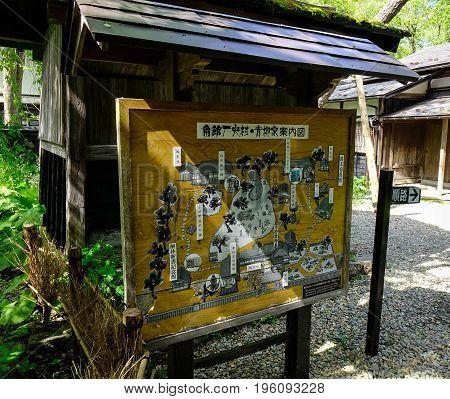 Information Board At Samurai Village