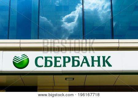 Voronezh, Russia - July 15, 2017: Logotype of the Savings Bank or SBERBANK - the largest Russian universal commercial bank. Controlled by the Central Bank of the Russian Federation