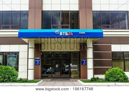 Voronezh, Russia - July 15, 2017: VTB 24 Bank - one of biggest banks in Russia, The entrance to the office of VTB 24
