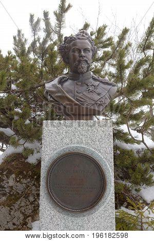 Germany, Bavaria, Herzogstand, Jan. 2016: Statue of King Ludwig at mountain Herzogstand Bavaria Germany in wintertime
