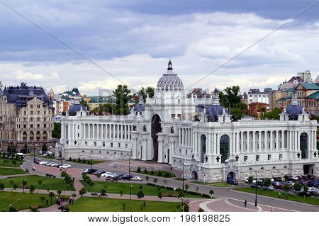 Ministry of Agriculture and Food. Palace of farmers in Kazan, Russia.
