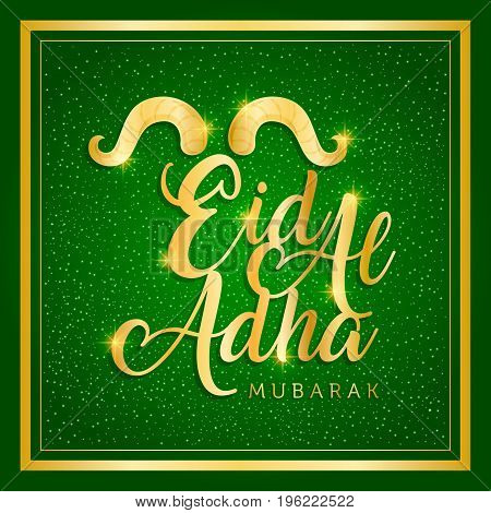 kurban bayrami, eid al adha card background pattern vector illustration