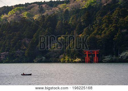 Torii Gate At Ashi Lake
