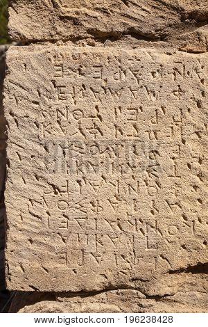 Ancient Greek inscription on stone found in Gortyn (Gortys,  Gortyna), Crete, Greece