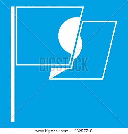 Flag of Japan icon white isolated on blue background vector illustration