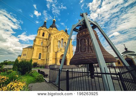 Cathedral of St. Alexander Nevskiy is orthodox church and bell in Nizhny Novgorod, Russia