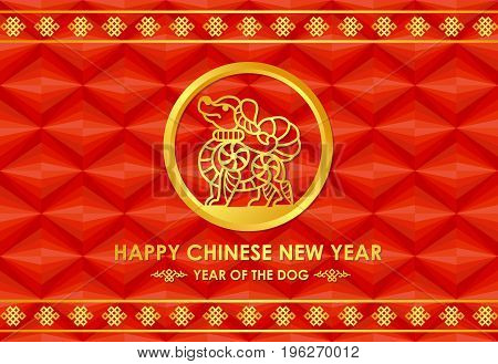 Happy Chinese new year 2018 card with Gold Dog zodiac line in circle on abstract red background vector design