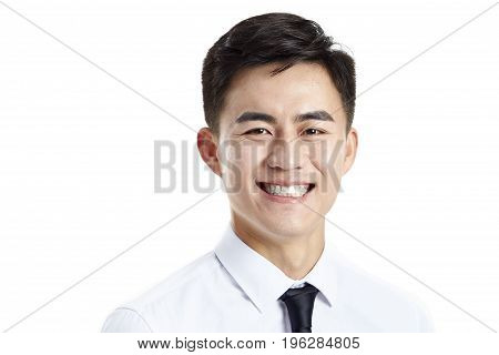 head shot of a young asian businessman happy and smiling studio shot isolated on white background.