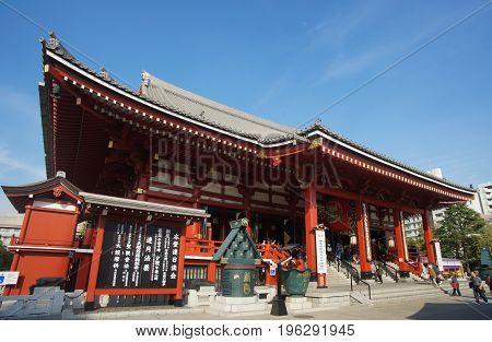 Tokyo Japan - October 30 2015 : Sensoji Shrine or Sensoji Temple Asakusa Tokyo Japan.