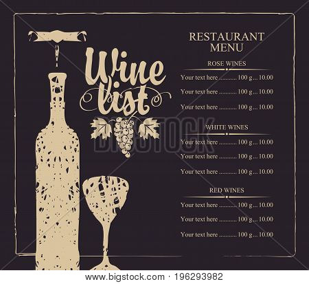 Vector wine list menu with bottle glass bunch of grape and price list. Calligraphic inscription wine list. Drawing with chalk on blackboard