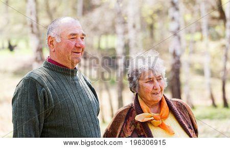 Photo of a lovely happy elderly couple
