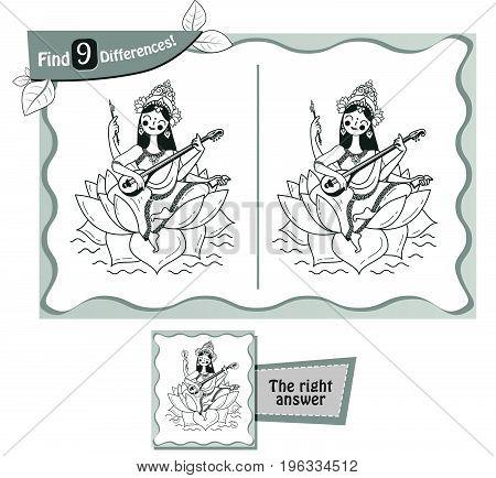 Find 9 Differences Game  Saraswati