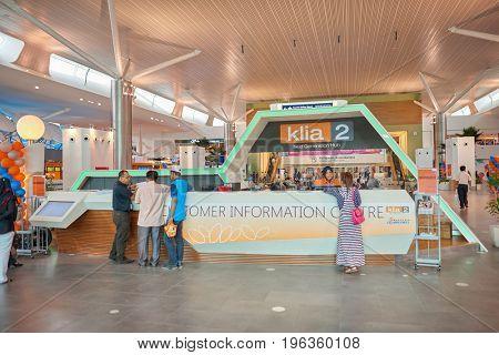 KUALA LUMPUR, MALAYSIA - CIRCA MAY, 2014: inside low-cost carrier terminal at Kuala Lumpur International Airport.