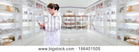 Pharmacist Chemist And Medical Doctor Woman Asia With Stethoscope And Clipboard Checking Medicine Ca
