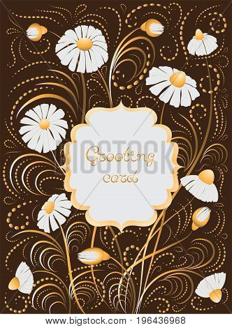 White camomiles are in the gold framing. Greeting cards. Dark background. Vector image of floral compositions for wedding, engagement, invitations for the celebration.