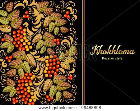 Russian Khokhloma painting , Russian style decoration and design element, vector graphics. Banner with text