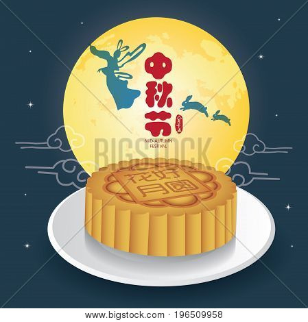 Mid-autumn festival illustration of Chang'e (moon goddess), bunny, moon cake & full moon. Caption: Mid-autumn festival, 15th august