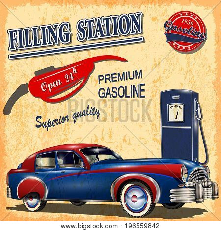 The filling station retro poster superior quality