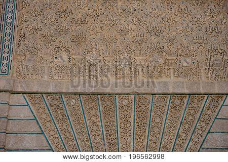 Moorish Arabic Design Pattern In Seville, Spain, Europe