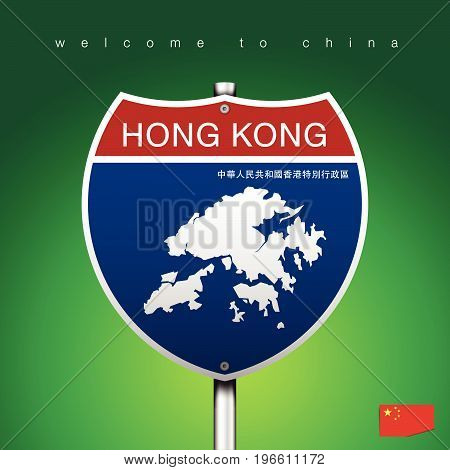An Sign Road America Style with state of China with green background and message HONG KONG and map vector art image illustration