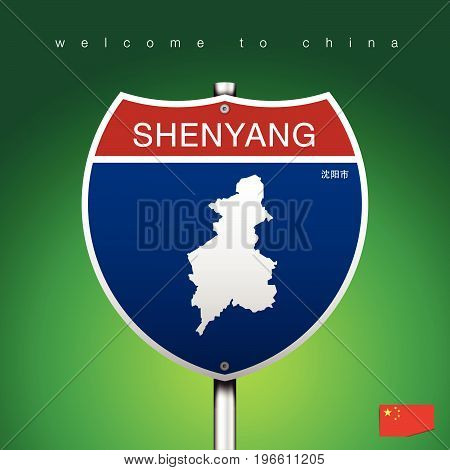 An Sign Road America Style with state of China with green background and message SHENYANG and map vector art image illustration