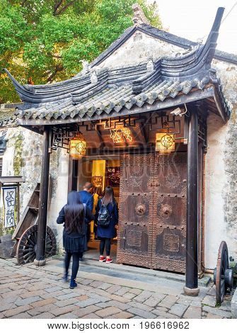 Suzhou, China - Nov 5, 2016: At the historic Zhouzhuang Water Town. Visitors queue to enter a building called