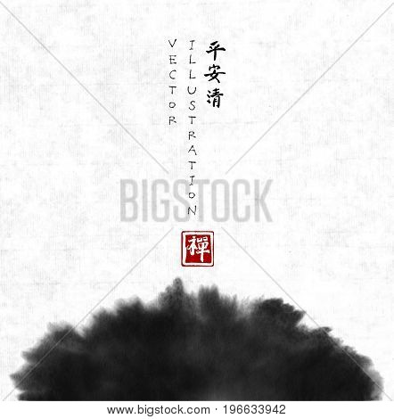 Abstract black ink wash painting in East Asian style with place for your text on rice paper background. Contains hieroglyphs - peace, tranquility, clarity, zen.