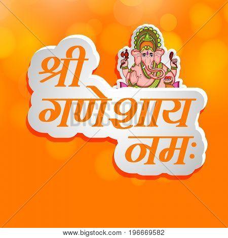 illustration of Hindu God Ganesh with shree Ganeshaye Namah text in Hindi language on the occasion of Hindu Festival Ganesh Chaturthi