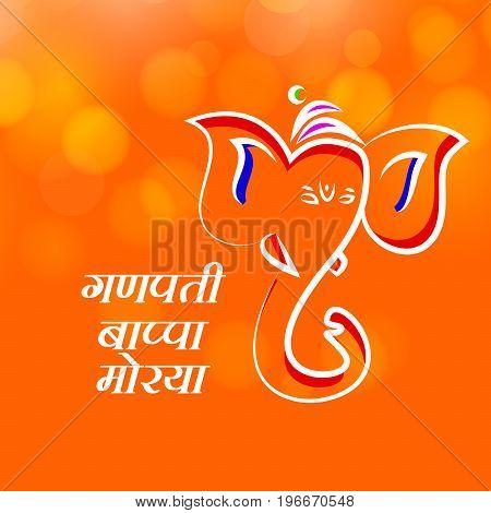illustration of face of Hindu God Ganesh with ganpati bappa morya text in hindi language on the occasion of Hindu Festival Ganesh Chaturthi