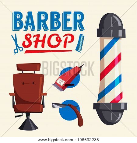 Barber shop. Cartoon vector illustration. Lounge chair. Scissors and razor. Vintage hairstyle. Set of tools