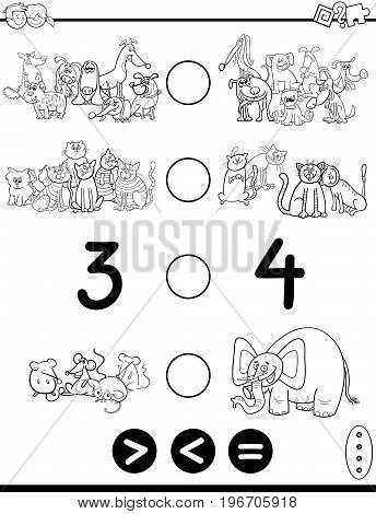 Greater Less Or Equal Cartoon Coloring Page