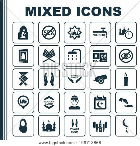 Ramadan Icons Set. Collection Of Body Cleansing, Building, Mullah And Other Elements