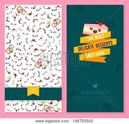 Kawaii two sided brochure flyer for bakery shop. funny tickets design with emotion pattern and sweet piece of cake. Vector illustration.