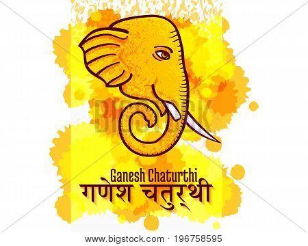 Ganesh Chaturthi Vector Poster