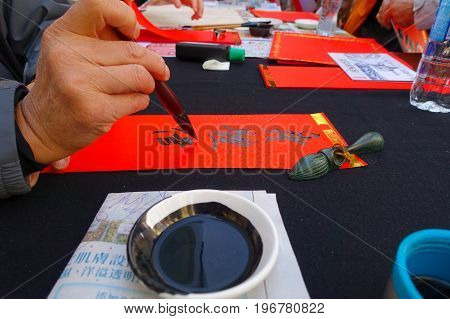 HONG KONG, CHINA - JANUARY 26, 2017: Chinese calligraphy on red paper contain meaning for Chinese New Year wishes.