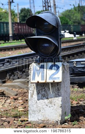 Railway Traffic Light (semaphore) Against The Background Of A Day Railway Landscape. Signal Device O