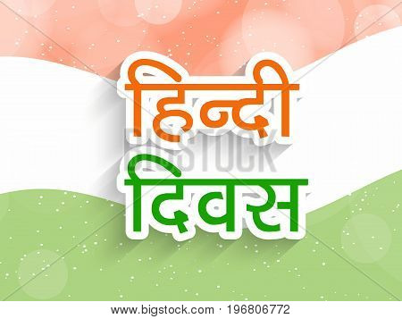 illustration of hindi Divas text in hindi language on India flag background on the occasion of Hindi Divas. Hindi divas is a day when India had adopted hindi language as official language of the Republic of India