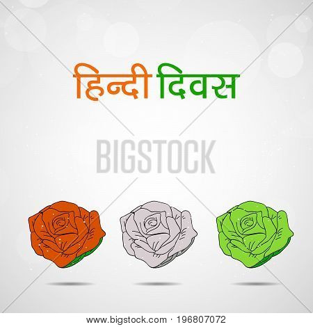 illustration of colorful rose with hindi Divas text in hindi language on the occasion of Hindi Divas. Hindi divas is a day when India had adopted hindi language as official language of the Republic of India