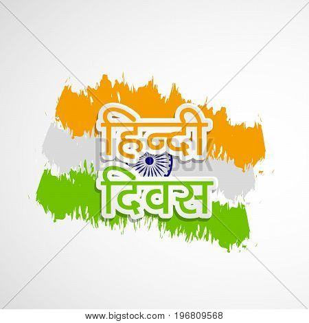 illustration of hindi Divas text on India flag background in hindi language on the occasion of Hindi Divas. Hindi divas is a day when India had adopted hindi language as official language of the Republic of India